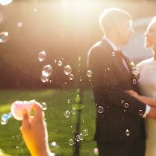 Wedding photographer Vladimir Chernysh (Vlchernysh). Photo of 21.10.2017