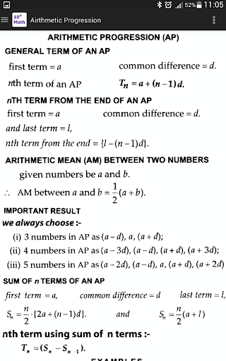10th Class Math Formula 1.4 screenshots 6