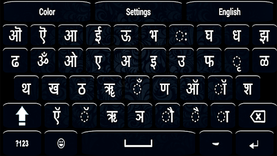 App Nepali English Keyboard Complete Nepali Typing APK for Windows Phone