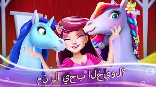 حصان، الجمال، سالون – جنية أميرة لعبة مزرعة 2
