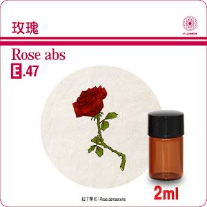 玫瑰精油2ml/保加利亞玫瑰Rose abs