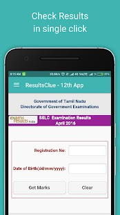 10th/12th Result 2018 HSC SSC results board exam- screenshot thumbnail