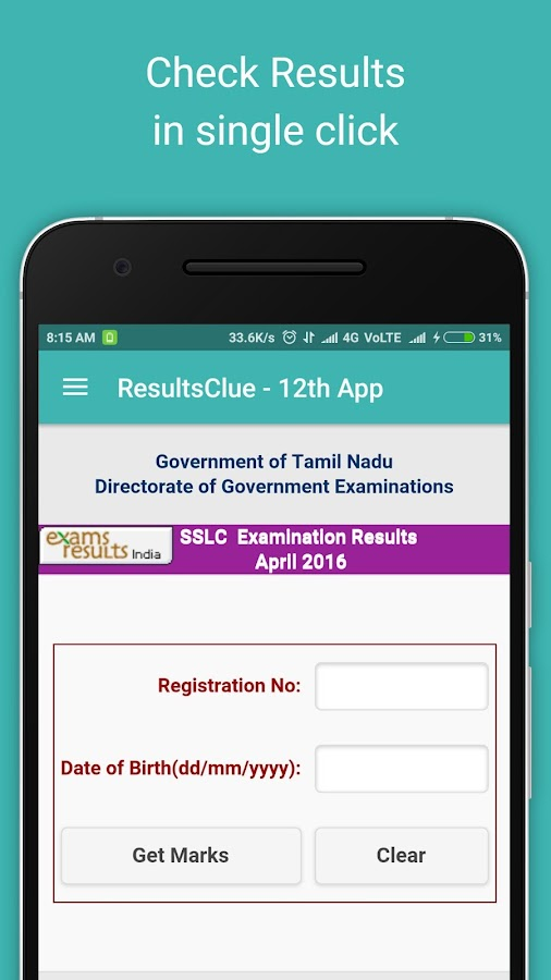 10th/12th Result 2018 HSC SSC results board exam- screenshot