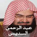 القران الكريم - عبد الرحمان السديس icon