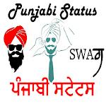 Punjabi Status – ਪੰਜਾਬੀ ਸਟੇਟਸ Icon