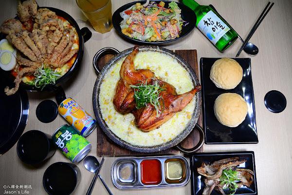O八新韓食台中中科店