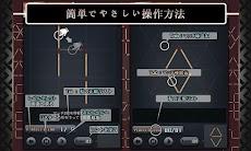 マッチ棒 パズル - マッチ棒 ミニ パズルのおすすめ画像2