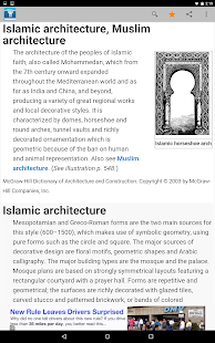Architecture Dictionary- screenshot thumbnail