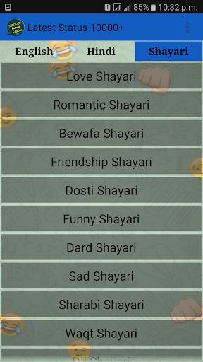 玩免費娛樂APP|下載Latest Status & Shayari 10000+ app不用錢|硬是要APP