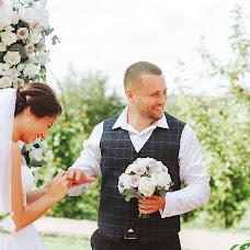 Wedding photographer Danila Pasyuta (PasyutaFOTO). Photo of 31.07.2018