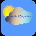 Виджет погода в Украине icon