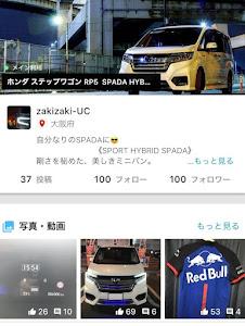 ステップワゴン  RP5  SPADA HYBRID G・EX Honda SENSINGのカスタム事例画像 zakizaki-UCさんの2018年06月10日09:25の投稿