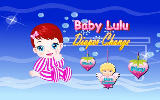 Baby Lulu Diaper Change
