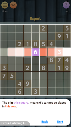 Sudoku+ Varies with device screenshots 3