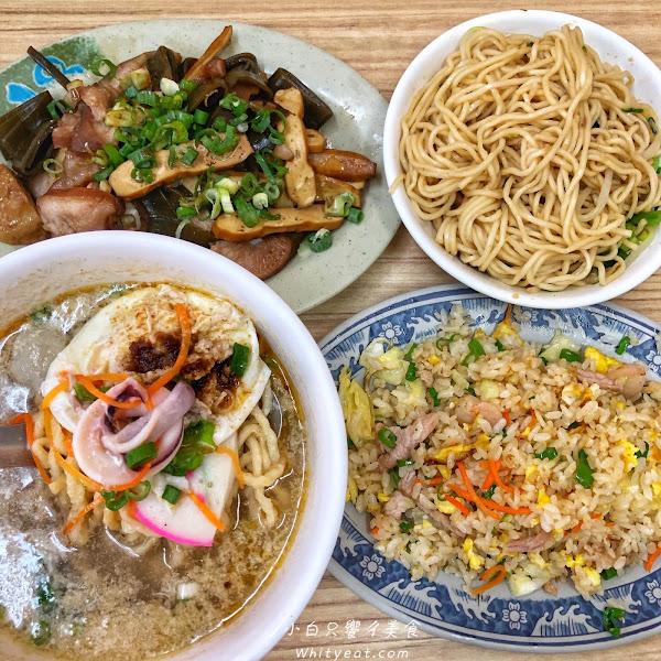 陳媽媽麵店