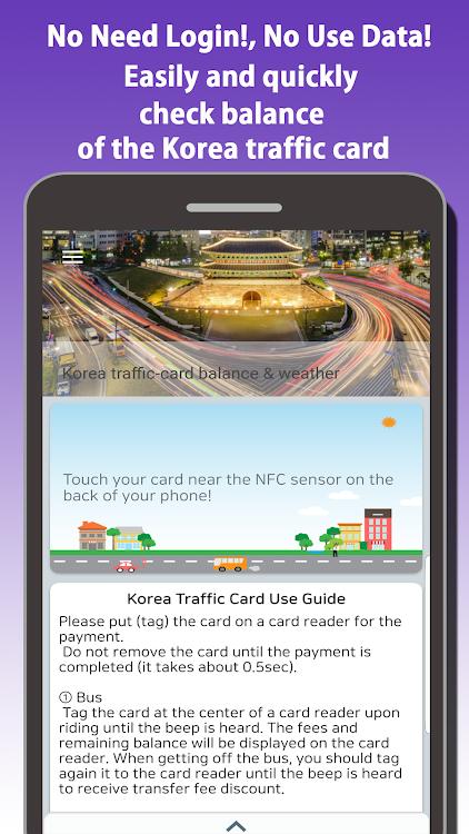 Korea traffic-card balance&weather(Tmoney,Cashbee