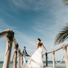Wedding photographer Kseniya Manakova (ksumanakova). Photo of 26.09.2018