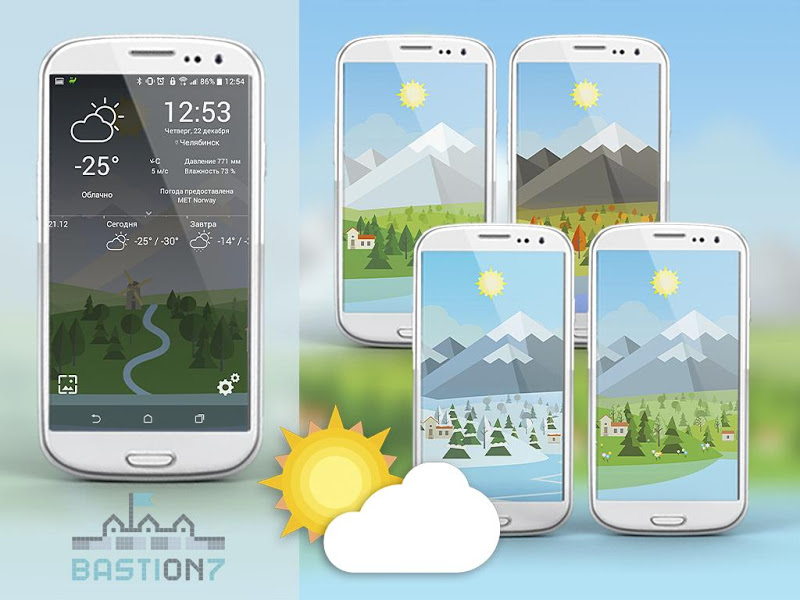Animated Landscape Weather Live Wallpaper Screenshot 12