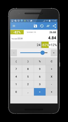割引電卓|玩購物App免費|玩APPs