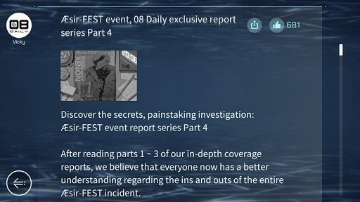Cytus II screenshots 4