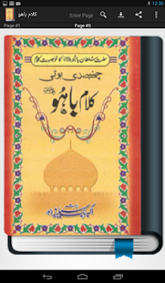 How to get Kalam e Bahoo 2.3 apk for pc