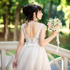 Wedding photographer Maksim Usik (zhlobin). Photo of 01.11.2018