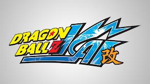 Dragon Ball Z Kai thumbnail