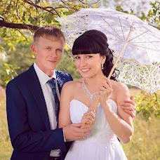 Wedding photographer Irina Efimova (EfimovaIrina). Photo of 28.10.2015