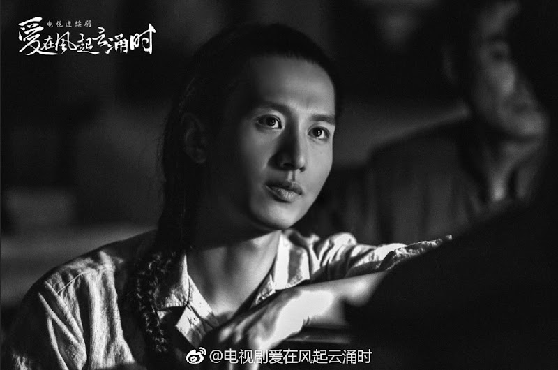 Love in the Wind and Clouds China Drama