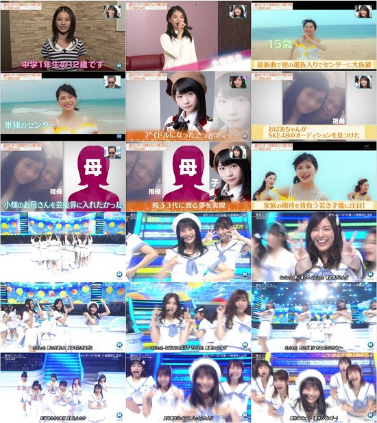 (TV-Music)(1080i) SKE48 – Music Station 170721