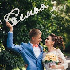 Wedding photographer Pavel Pokidov (PavelPokidov). Photo of 19.10.2016
