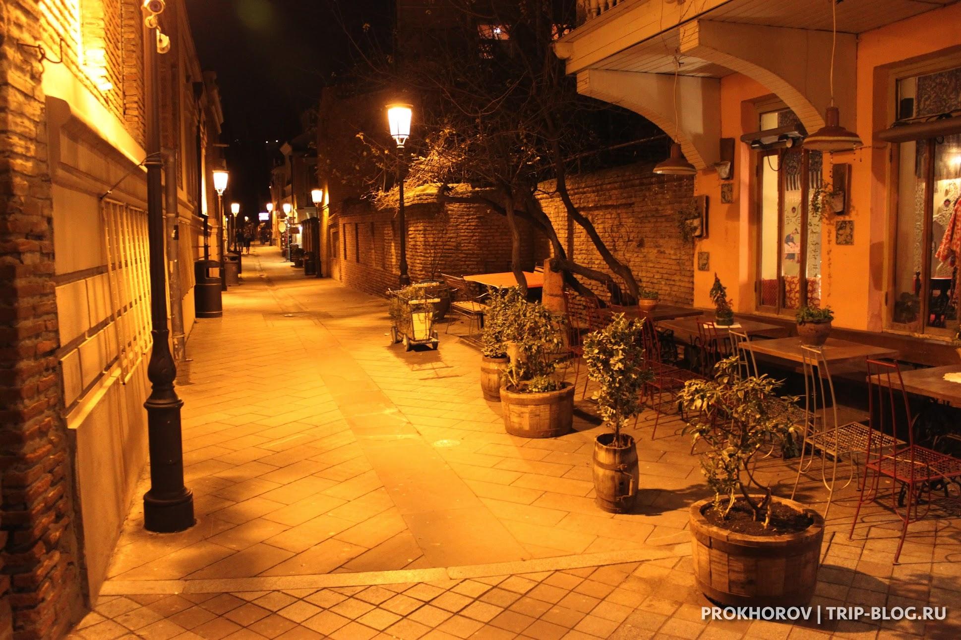 Улица Шавтэли