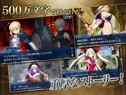 Fate Grand Order MOD (Multiple Damage/Defense) 2