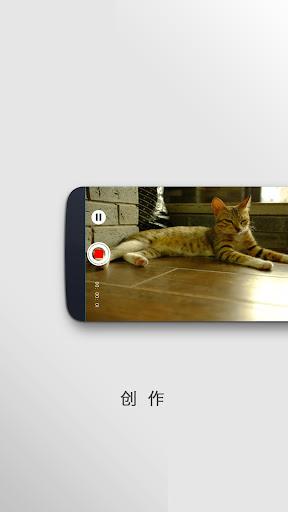 Snoppa v2.4.2 screenshots 2