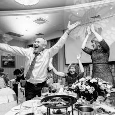 Wedding photographer Alina Biryukova (Airlight). Photo of 01.11.2016