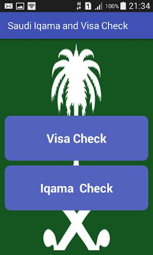 Iqama Number