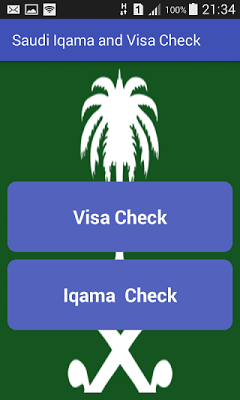 Page 4 : Best android apps for iqama - AndroidMeta