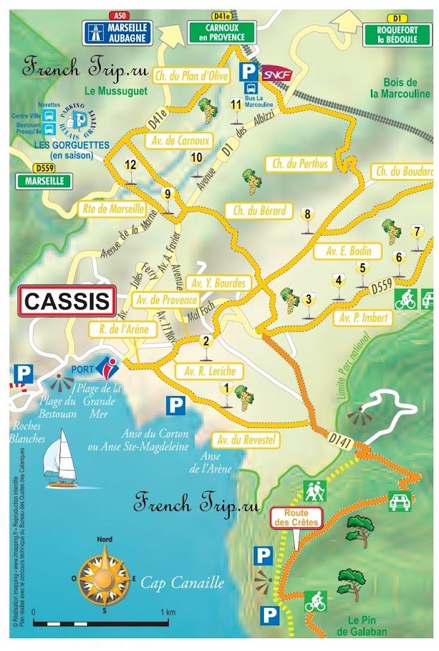 Вина Кассиса - карта виноделен
