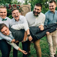 Wedding photographer Polina Belousova (polinsphotos). Photo of 04.09.2016