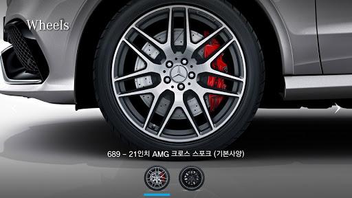 玩免費遊戲APP|下載MB 카탈로그 Mercedes-AMG GLE 63 app不用錢|硬是要APP