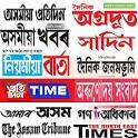 Assamese News Paper New icon