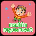 Malayalam Sticker For Whatsapp - WAStickerApps icon