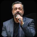 گلچین نوحه های محمود کریمی (بدون نت) icon