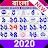 Bangla Calendar 2020 📆 বাংলা ক্যালেন্ডার 2020 logo