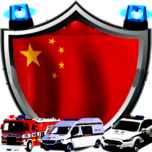 Real Siren Emergency China - náhled