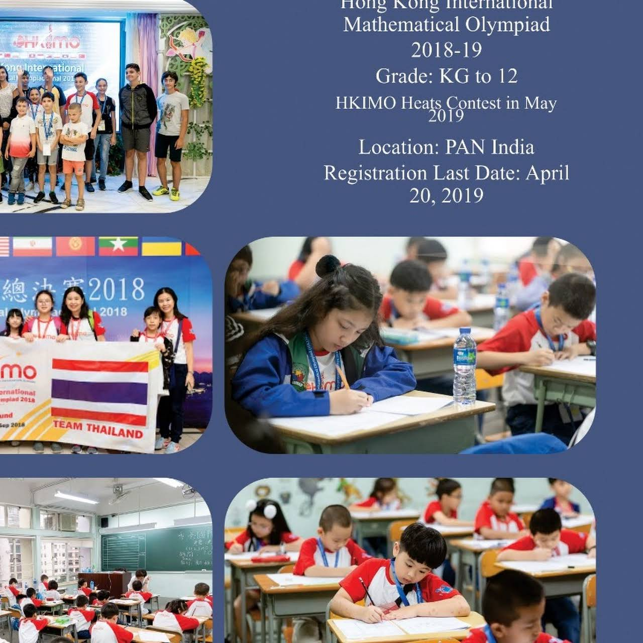 GLOBAL OLYMPIADS ACADEMY - Educational Organization