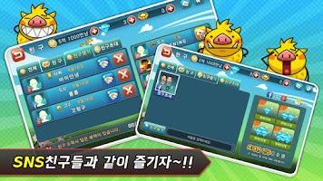 Screenshot of 컬투맞고 - 1대1 고스톱 : 어른들의 세상