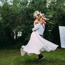 Wedding photographer Albina Paliy (yamaya). Photo of 21.09.2016