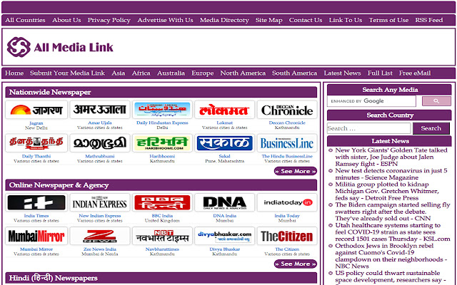 All Indian Newspapers & Live Radios