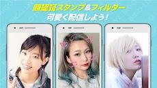 BIGO LIVE(ビゴライブ)‐live配信 が楽しめる!生放送 ライブ配信アプリのおすすめ画像2